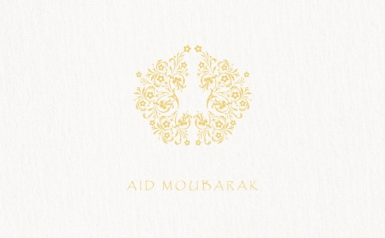 aid-moubarak-carte